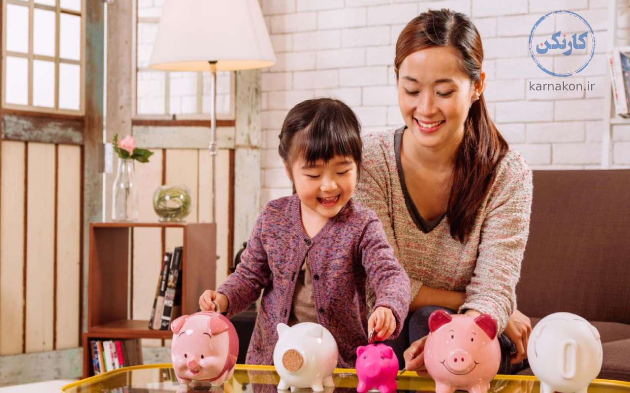 بهترین نوع سرمایه گذاری برای کودکان