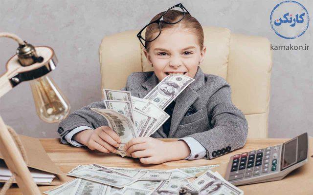 معرفی راه های پول درآوردن برای کودکان