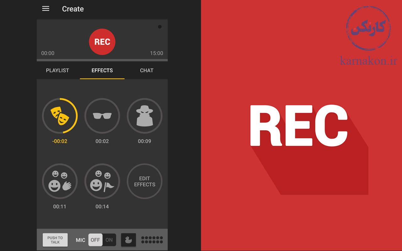 اسپیکر استودیو بهعنوان بهترین نرم افزار ساخت پادکست برای موبایل شناخته میشود.