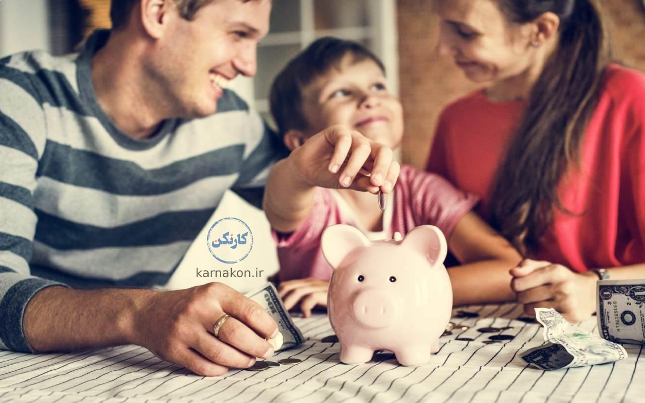 بهترین سرمایه گذاری برای کودک