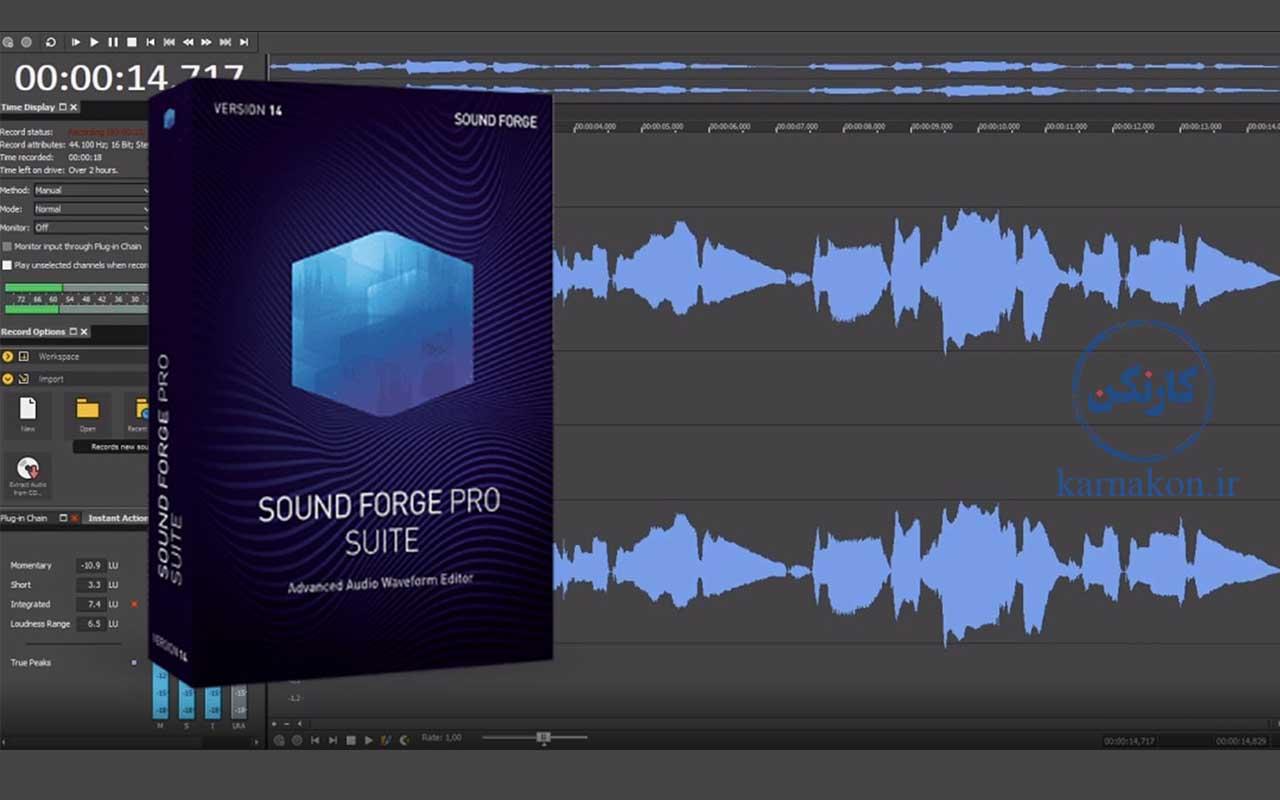 sound forge نیز بهعنوان یکی از بهترین نرم افزار های ساخت پادکست و ادیت فایل صوتی شناخته میشود.