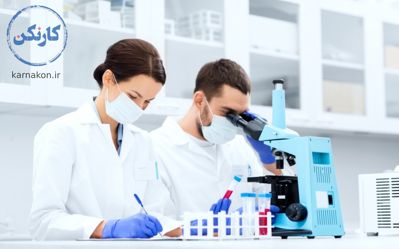 نیاز به متخصصان علوم آزمایشگاهی در سراسر دنیا باعث مهاجرت پیراپزشکی در این رشته گردیده است