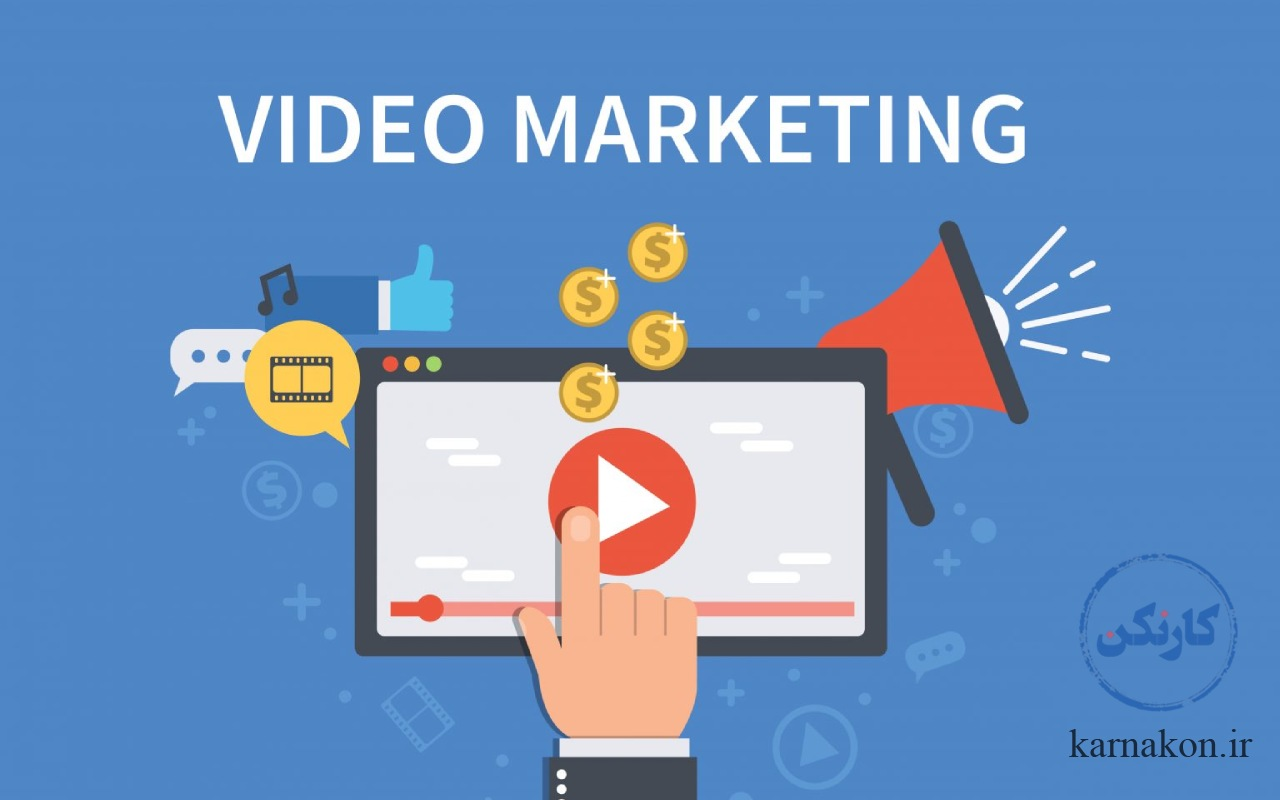در سایت فیور میتوانید با بازاریابی ویدئویی درآمد بالایی داشته باشید