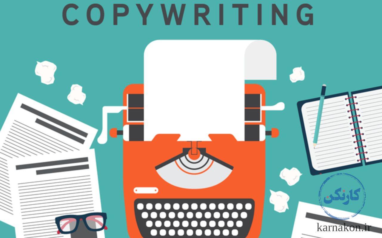 اگر مهارت نویسندگی و تولید محتوا دارید در سایت فایور درآمد کسب کنید