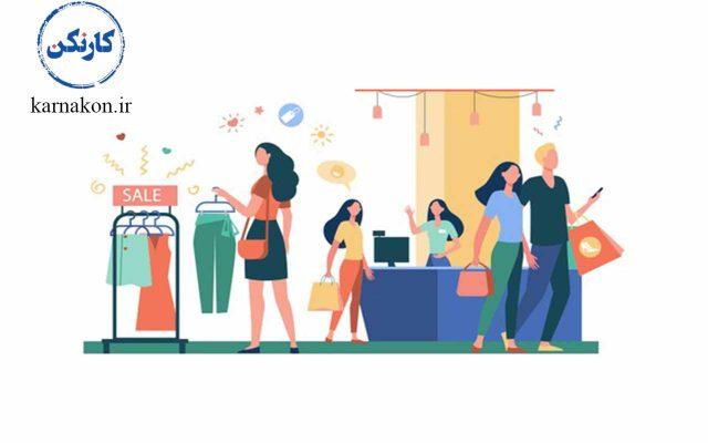 راه های جذب مشتری در مغازه