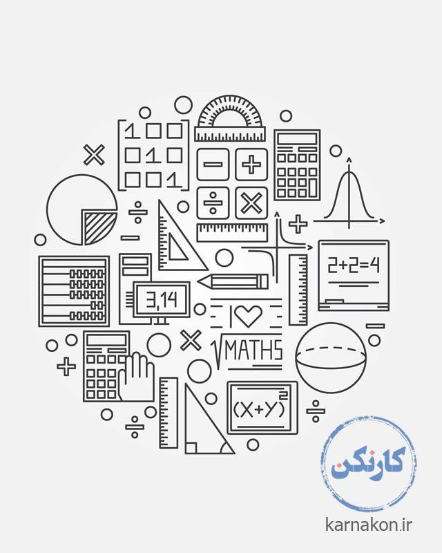 معرفی تمام رشته های دانشگاهی ریاضی فیزیک