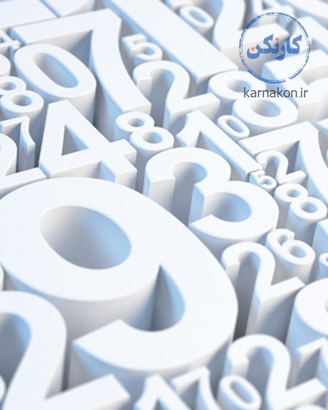 معرفی کامل رشته های دانشگاهی ریاضی فیزیک