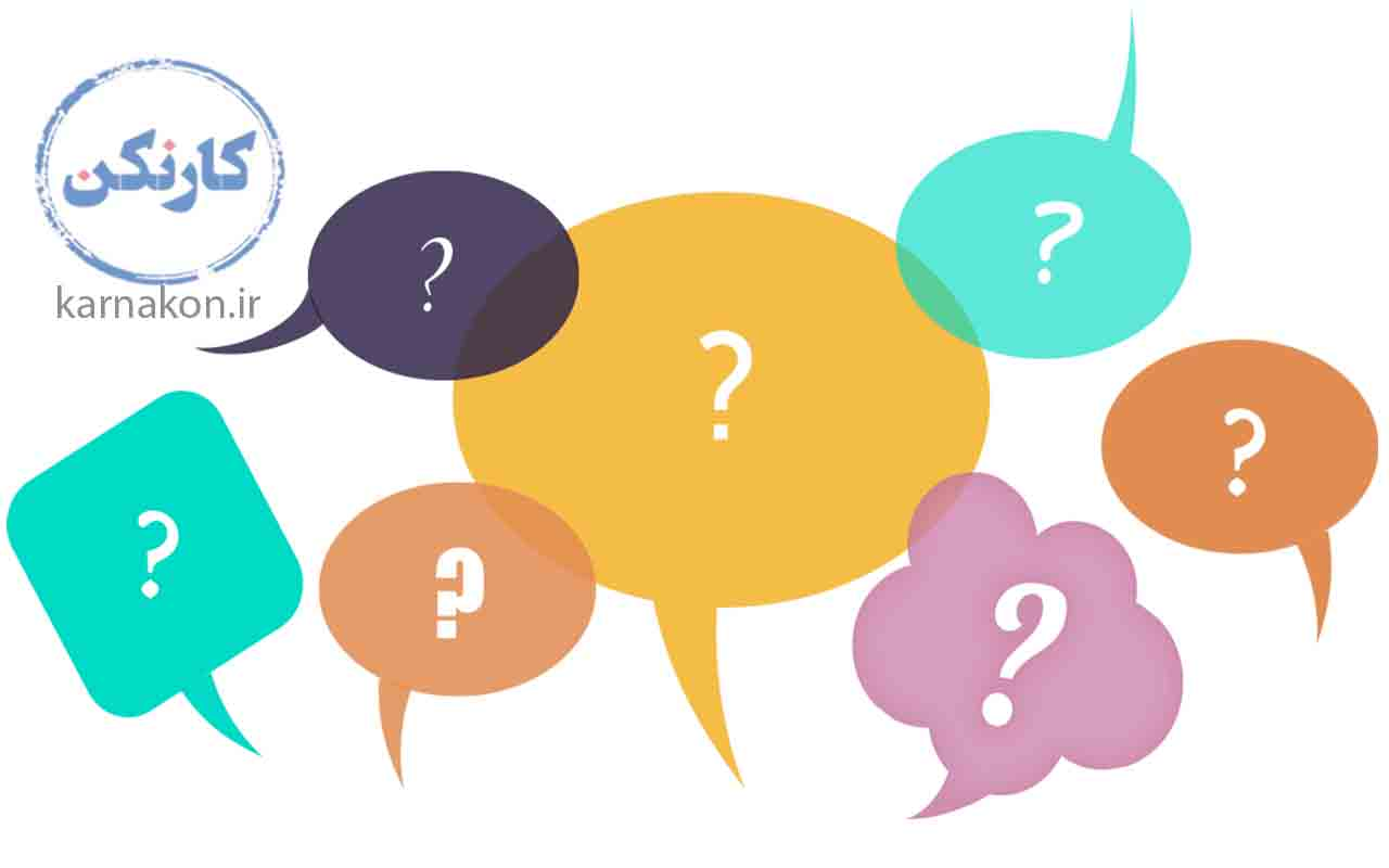 چالشهای زیادی در مورد فریلنسر به زبان ساده وجود دارد که همه آنها سؤالاتی در ذهن علاقهمندان به فریلنسینگ قرار داده است