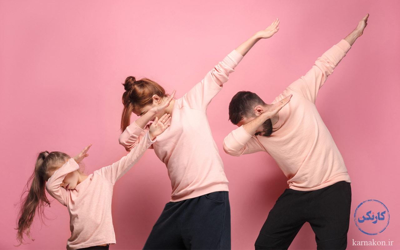 کلاس رقص از فهرست ایده های پولسازی در ایران