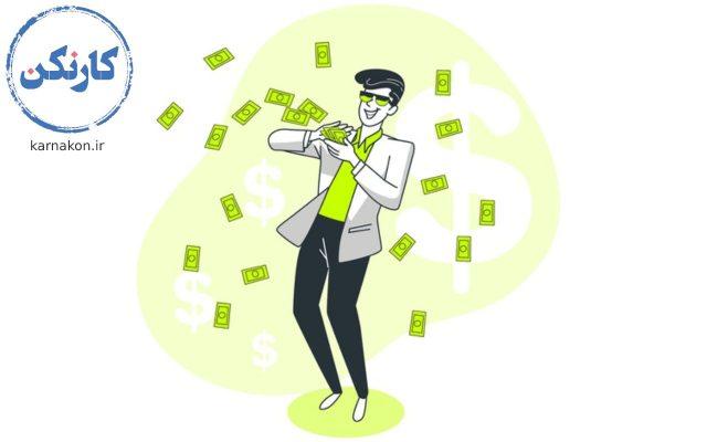 چگونه پول پول می آورد؟