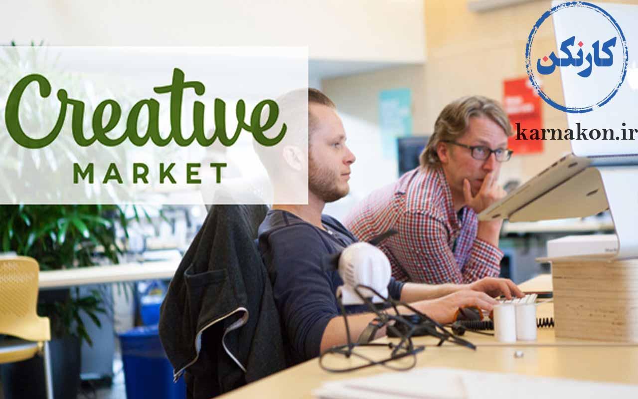 سایت های فریلنسر گرافیک - creative market
