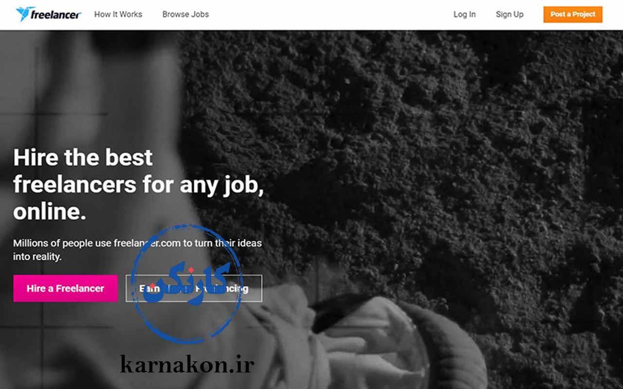 سایت های فریلنسری گرافیک - freelancer