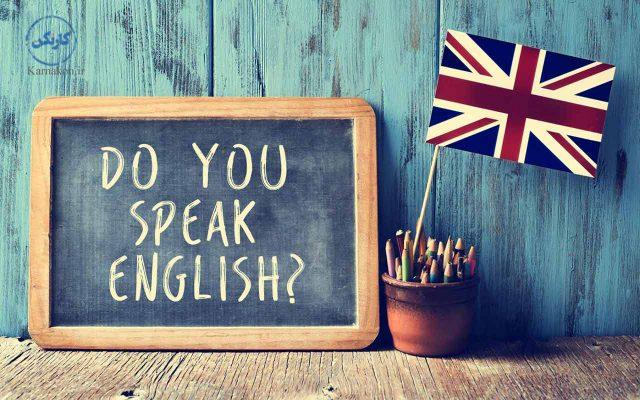 یادگیری زبان انگلیسی در سه ماه