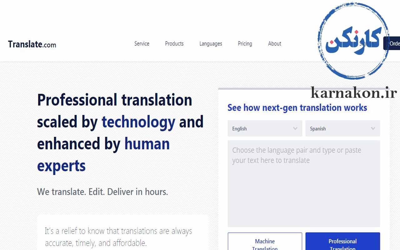 سایت های فریلنسری ترجمه - translate