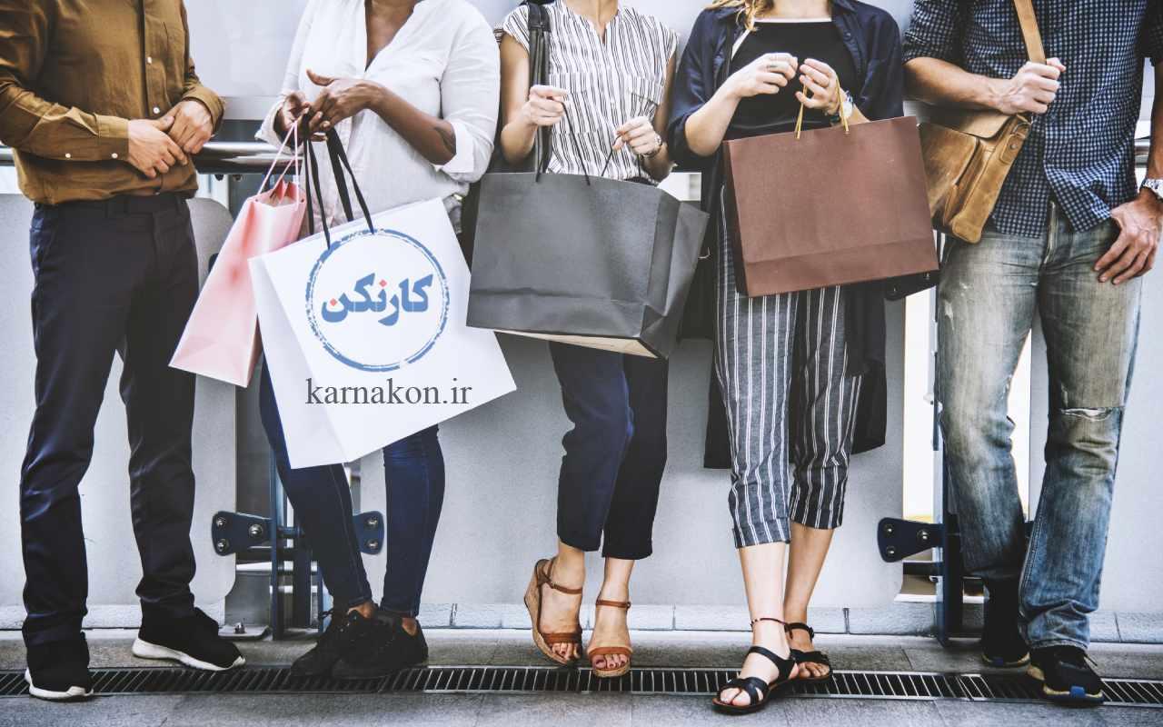 اهمیت مشتریان در موفقیت در فروش پوشاک