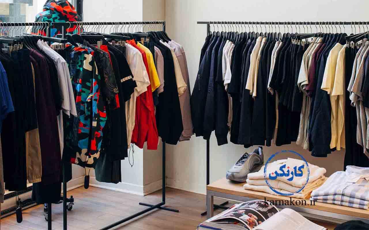 تکنیک فروشندگی لباس