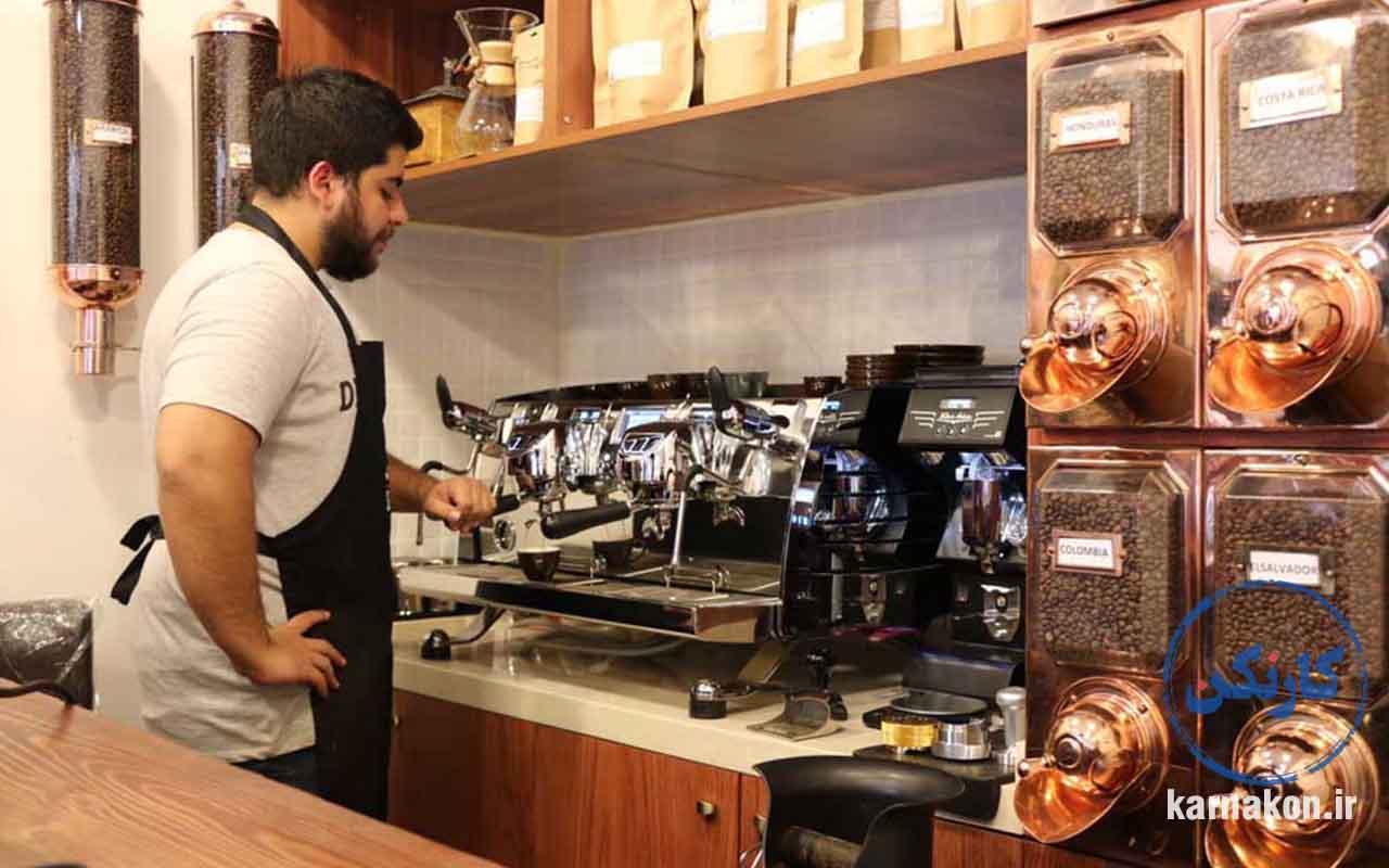 مغازه فروش قهوه