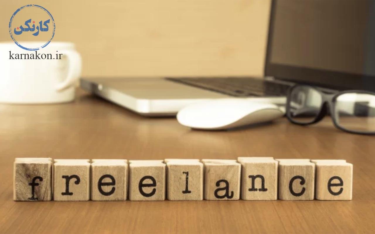 آشنایی با سایت فریلنسر و دریافت پروژه در سایت Freelancer