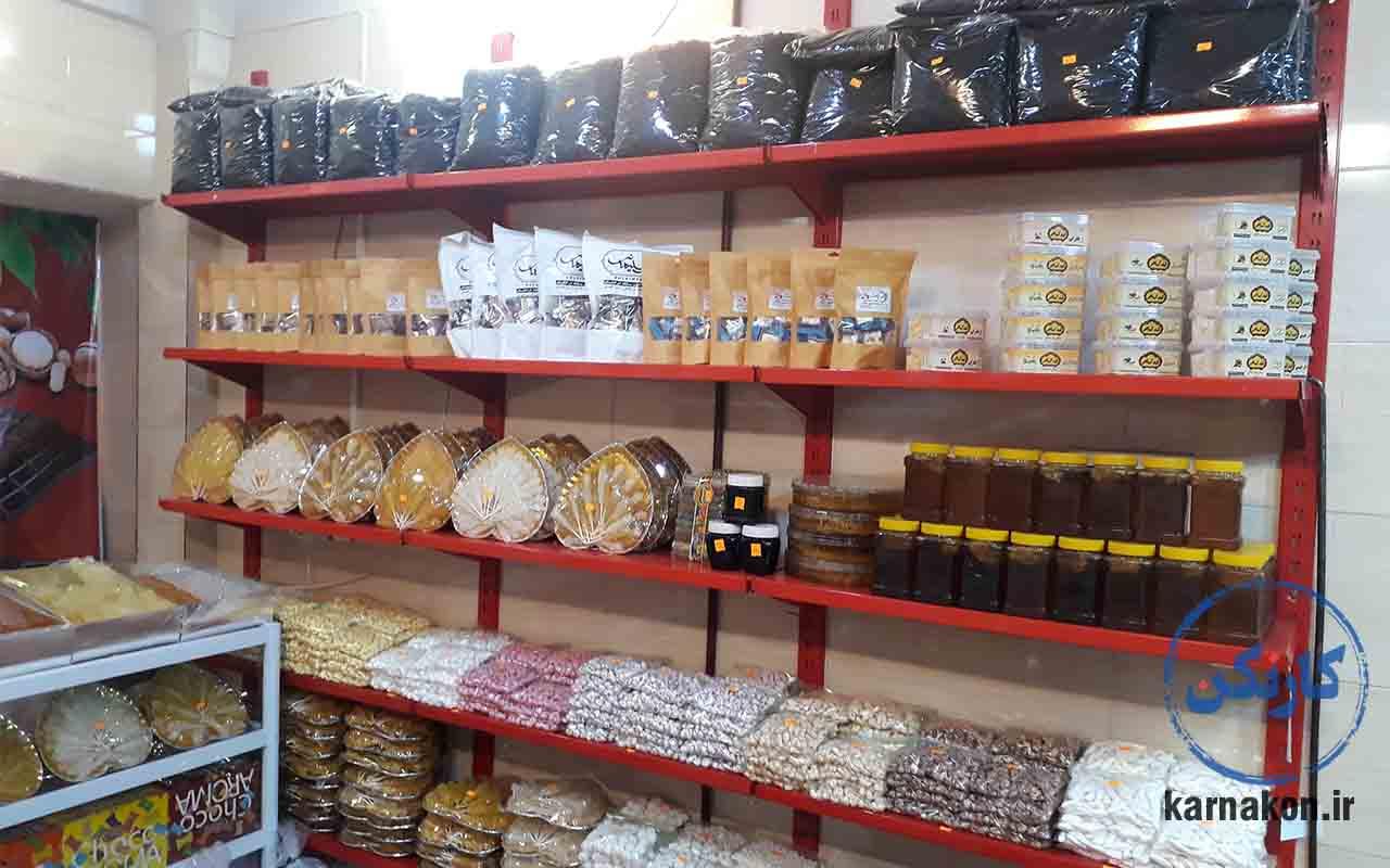 مغازه خوار و بار فروشی