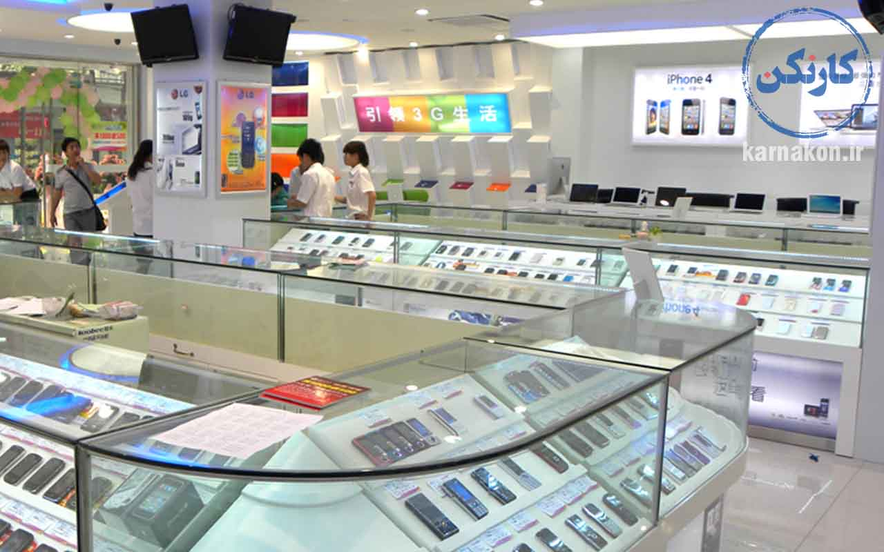 مغازه فروش و تعمیر موبایل