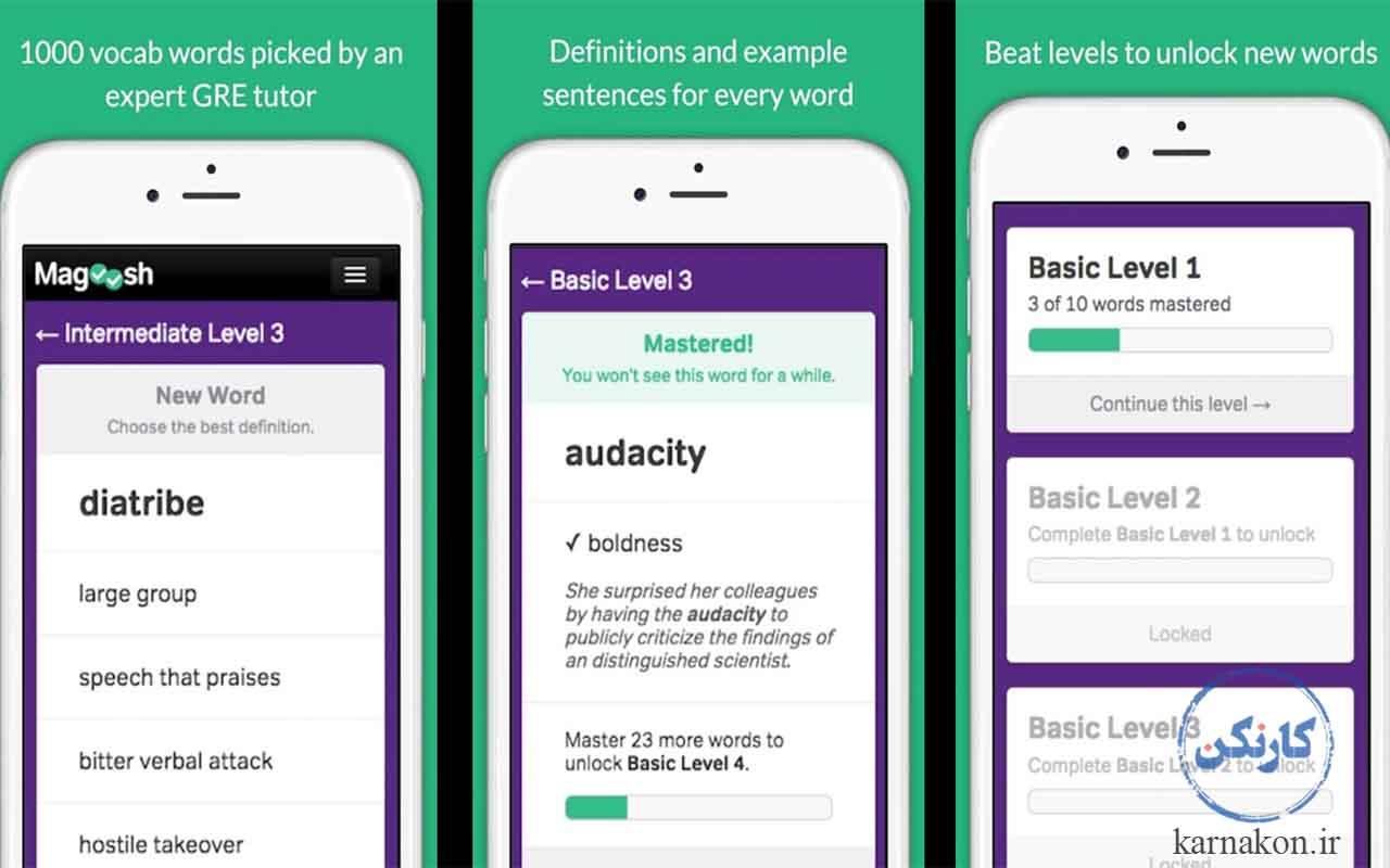 Vocabulary Builder Magoosh نرم افزار حفظ لغات انگلیسی برای موبایل