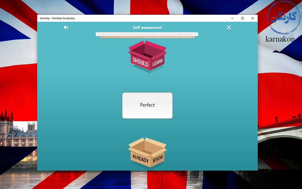 ٌWordUp نرم افزار یادگیری لغات انگلیسی برای کامپیوتر