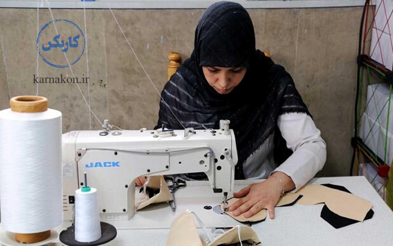 شرایط استخدام زنان سرپرست خانوار