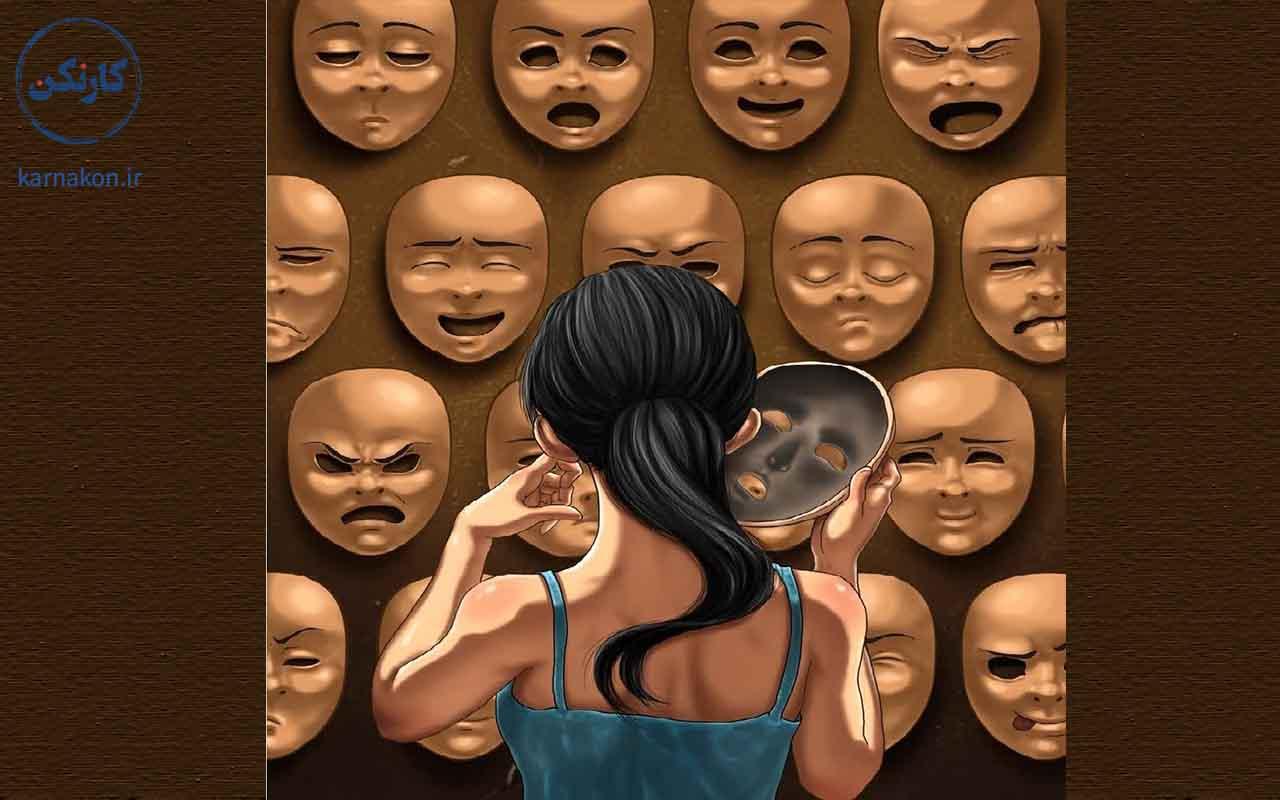 پادکست روانشناسی شخصیت یکی از بهترین پادکست های روانشناسی محسوب میشود.
