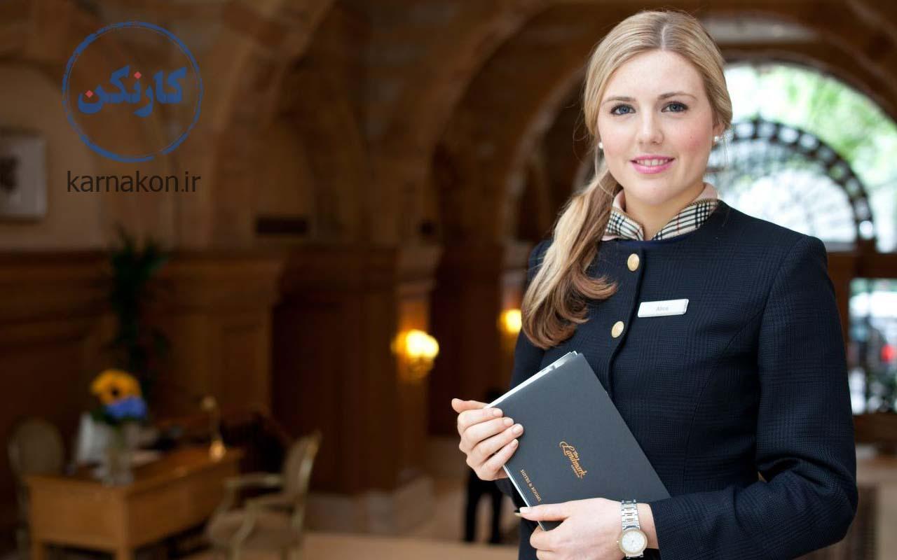 مشاغل در صنعت گردشگری