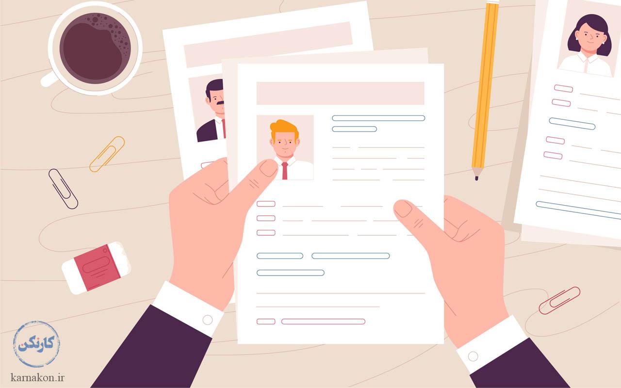 ویژگی های مثبت شخصیتی برای استخدام - ویژگی های شخصیت