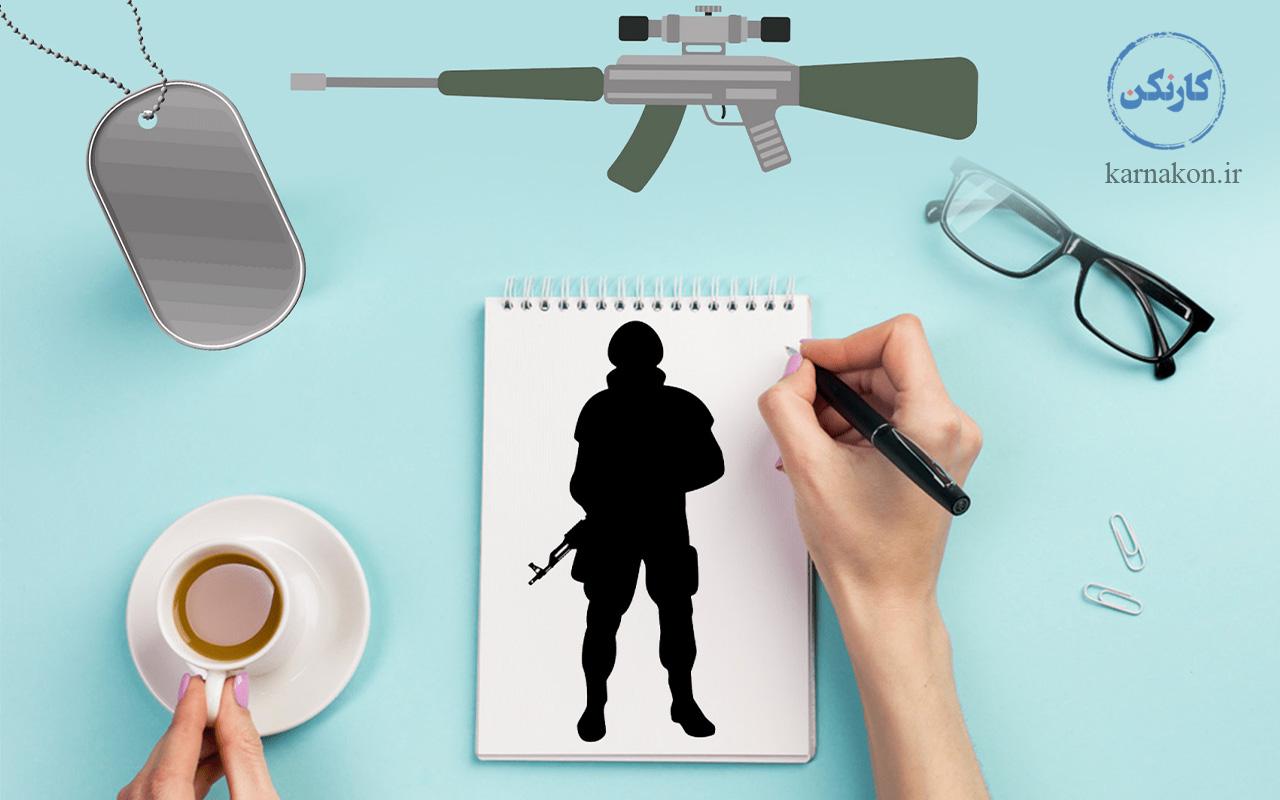 دانشگاه یا سربازی