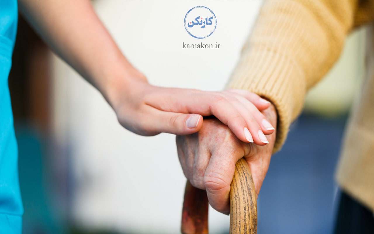نگهداری از سالمندان در فهرست ایده های کارآفرینی با سرمایه کم در ایران