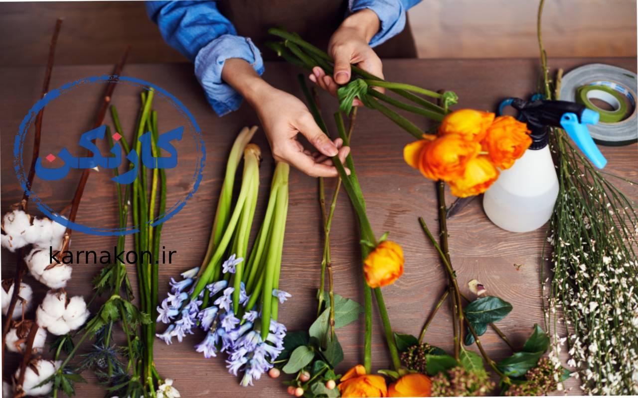 هزینه راه اندازی گل فروشی - دوره گل فروشی