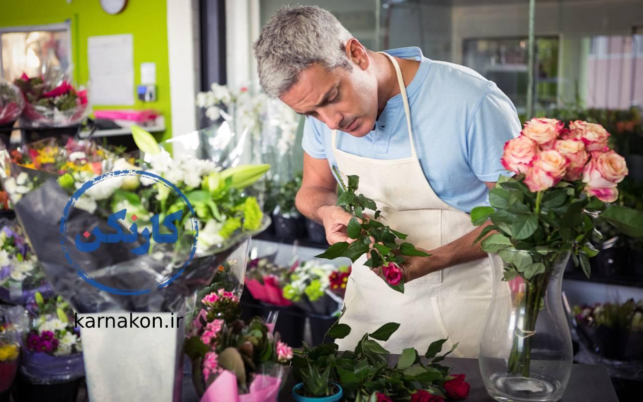 هزینه راه اندازی گل فروشی - سرمایهی گل فروشی