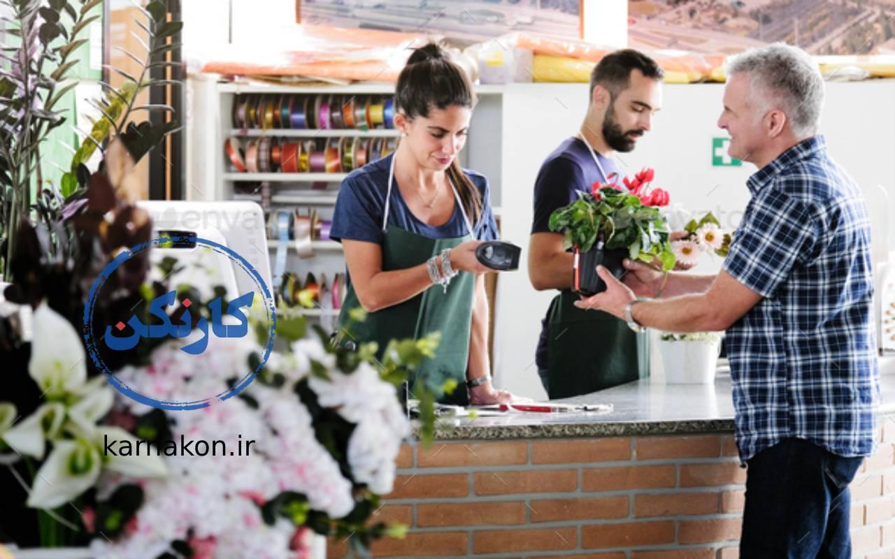 افتتاح گل فروشی - افزایش مشتری