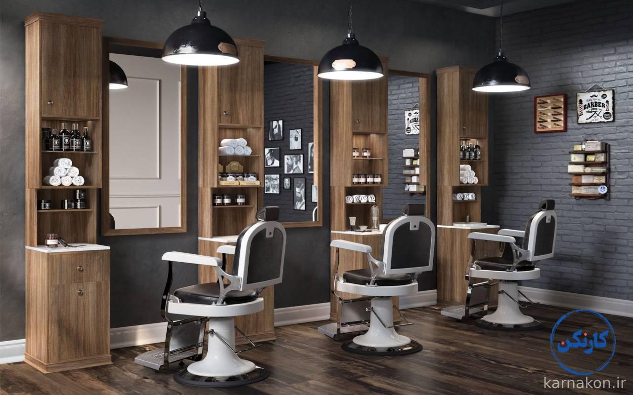 طراحی و دکوراسیون داخلی آرایشگاه مردانه در صفر تا صد راه اندازی آرایشگاه مردانه