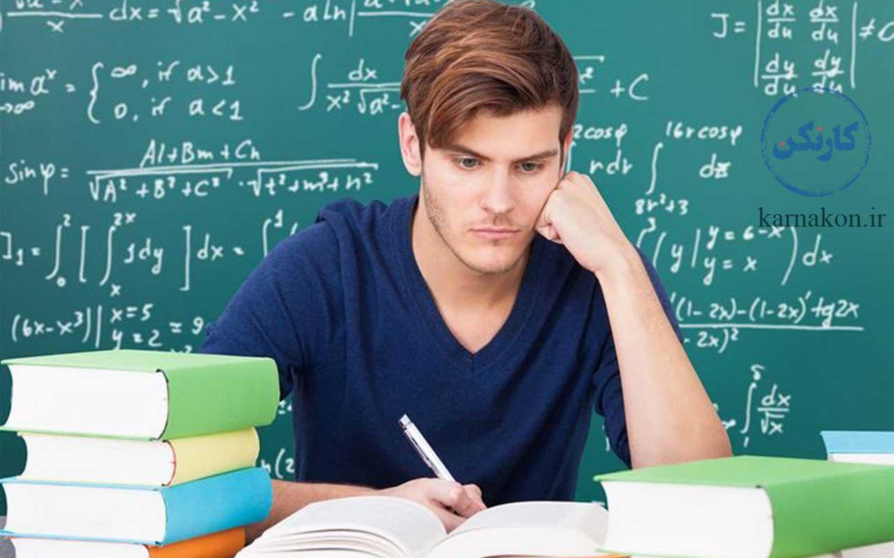 لیست رشته های دانشگاهی ریاضی فیزیک