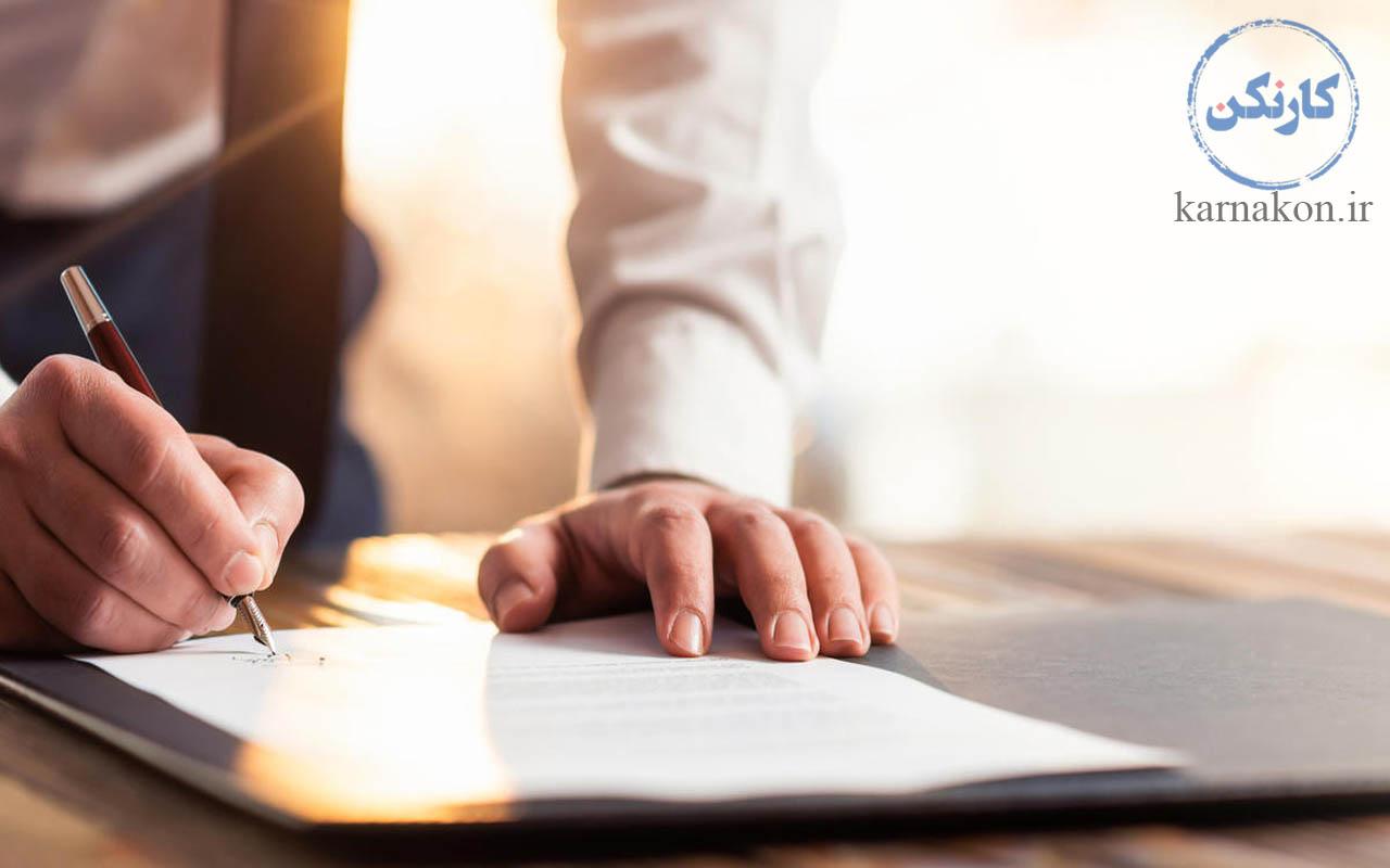 دیکشنری استارتاپی - قراردادها در استارتاپ