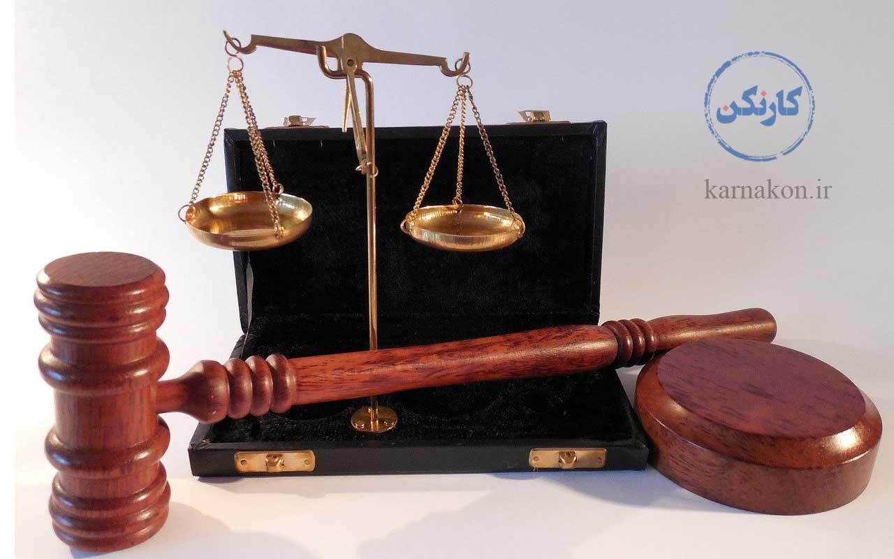 رشته حقوق ، از بهترین رشته های دانشگاهی علوم انسانی بهشمار میرود.