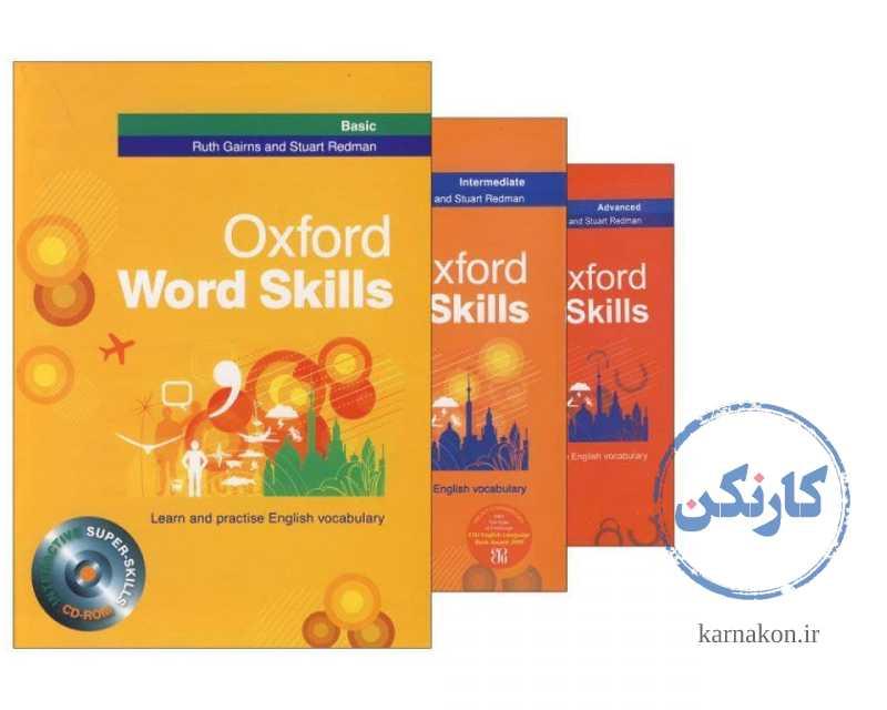 کتاب Oxford Word Skills- کتاب پیش نیاز آزمون آیلتس (Pre-IELTS) جهت تقویت مهارت یادگیری لغت