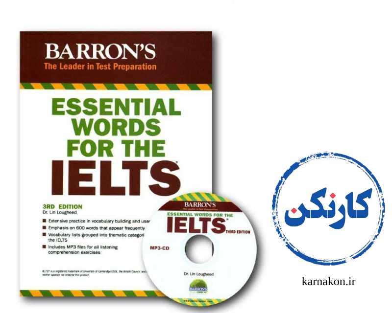 کتاب Essential Words For The IELTS کتاب پیش نیاز آزمون آیلتس