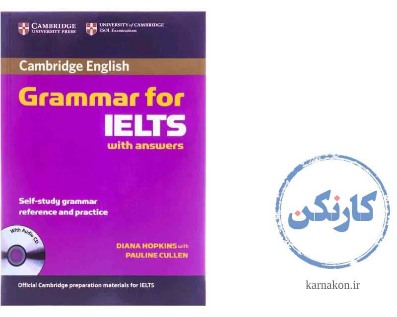 کتاب Grammar For IELTS کتاب پیش نیاز آزمون (Pre-IELTS) آیلتس برای تقویت مهارت گرامر آزمون آیلتس  IELTS