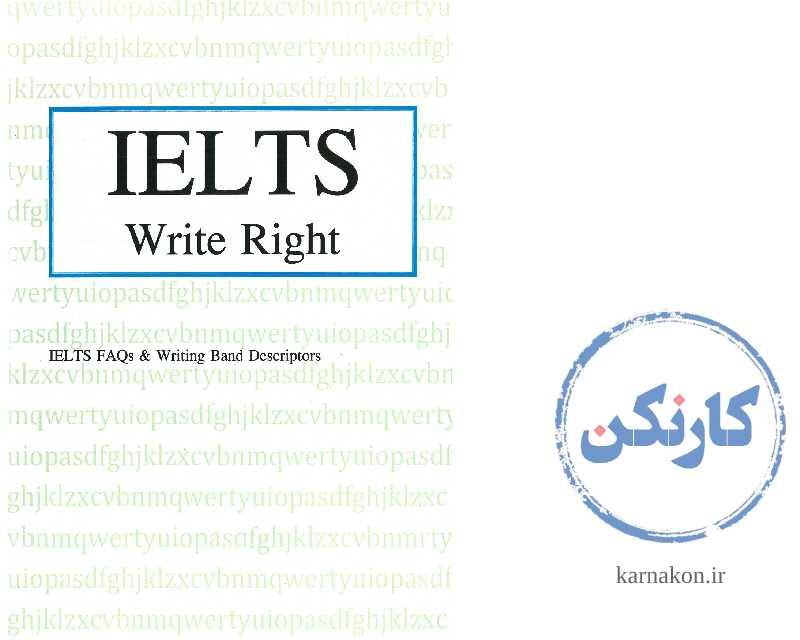 کتاب IELTS Write Right به عناون کتاب پیش نیاز آزمون آیلتسPre-IELTS برای تقویت مهارت Writing.