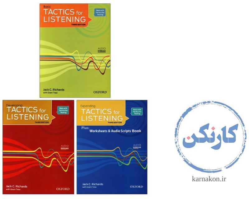 کتاب Tactics For Listening به عنوان کتاب پیش نیاز آزمون آیلتس Pre-IELTS برای تقویت مهارت شنیداری برای آزمون آیلتس IELTS