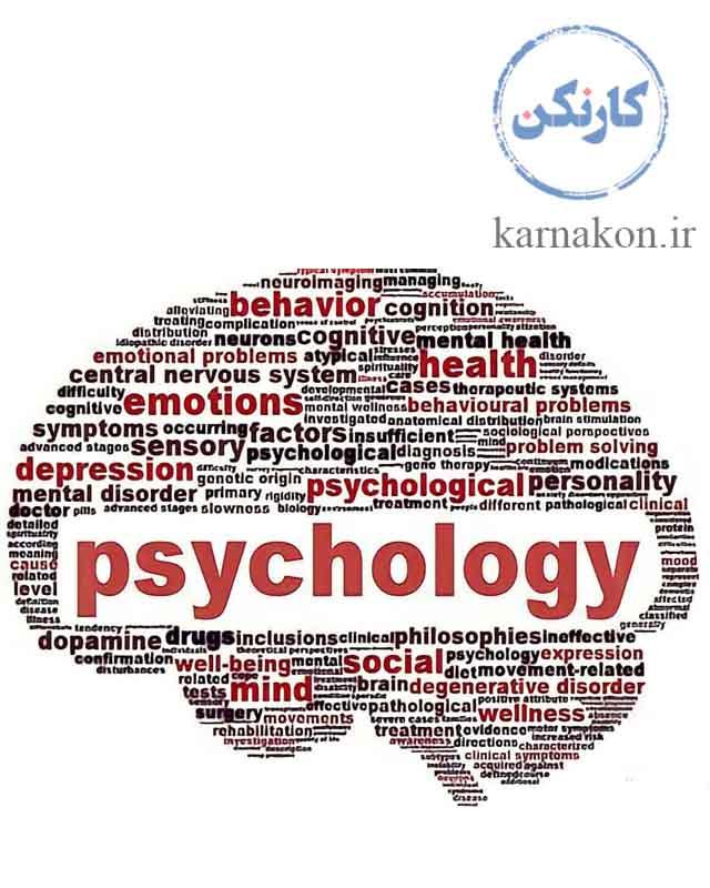 روانشناسی عمومی ،گستردهترین گرایش رشته روانشناسی که از بهترين رشته هاي دانشگاهي علوم انساني است،به شمار میرود.