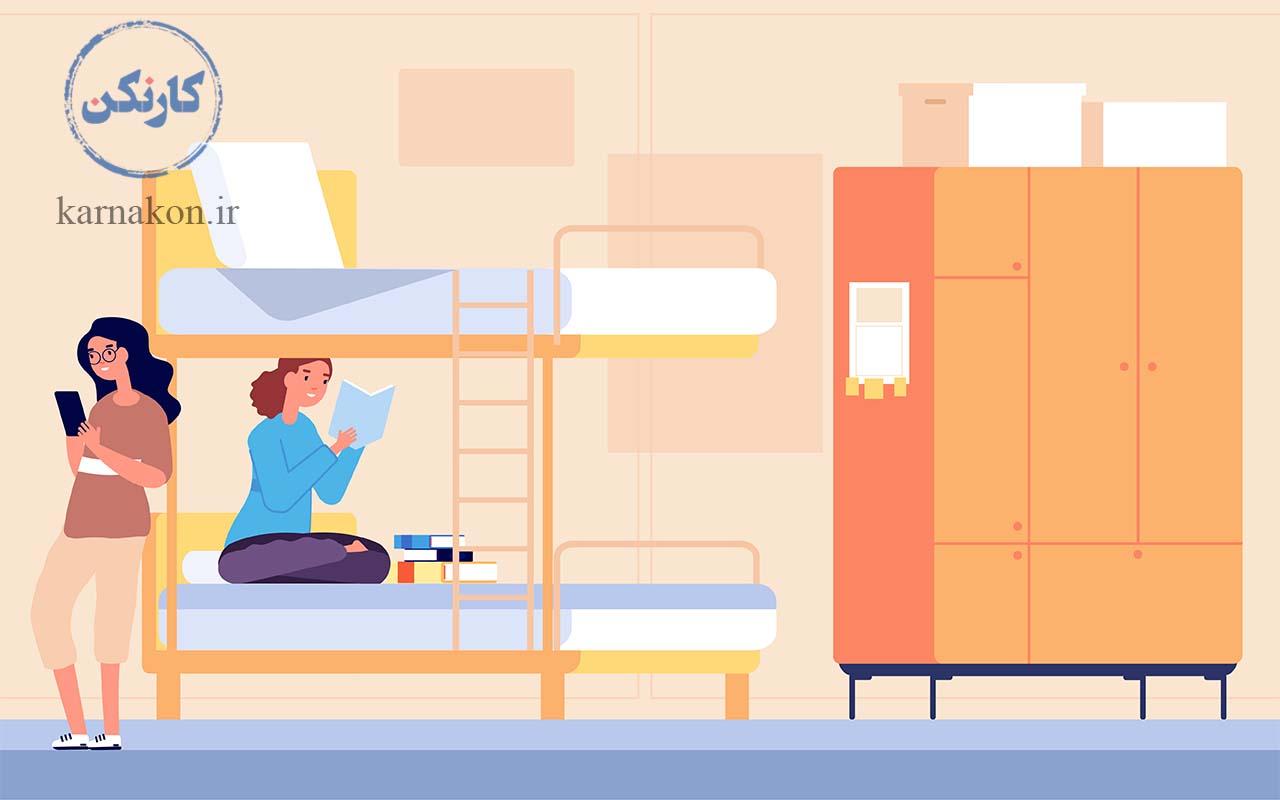 خوابگاه خوبه یا بد