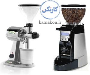 راه اندازی قهوه فروشی - آسیاب قهوه