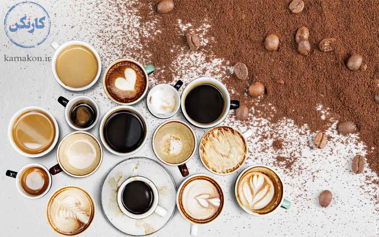 اصول قهوه فروشی
