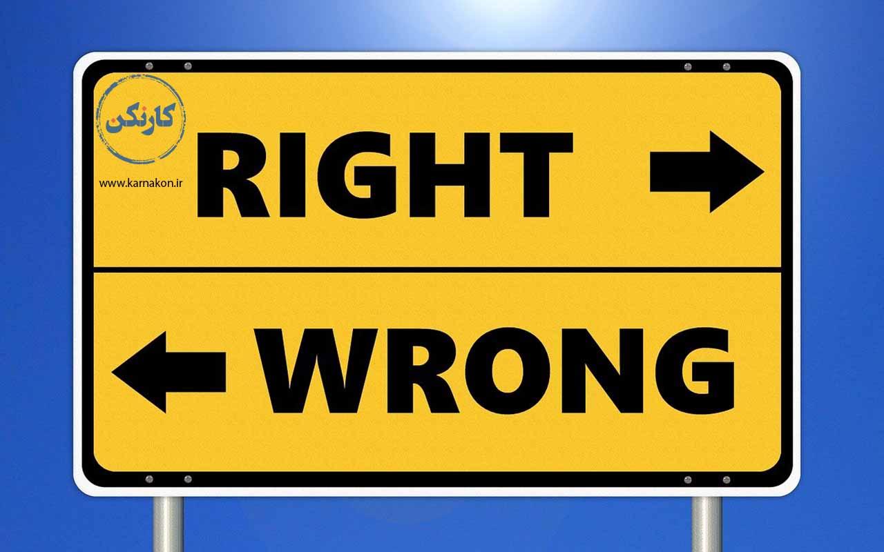 یکی از مشکلات انتخاب رشته دانش آموزان تردید میان دو یا چند رشته است.