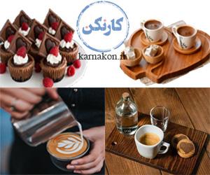 افتتاح قهوه فروشی